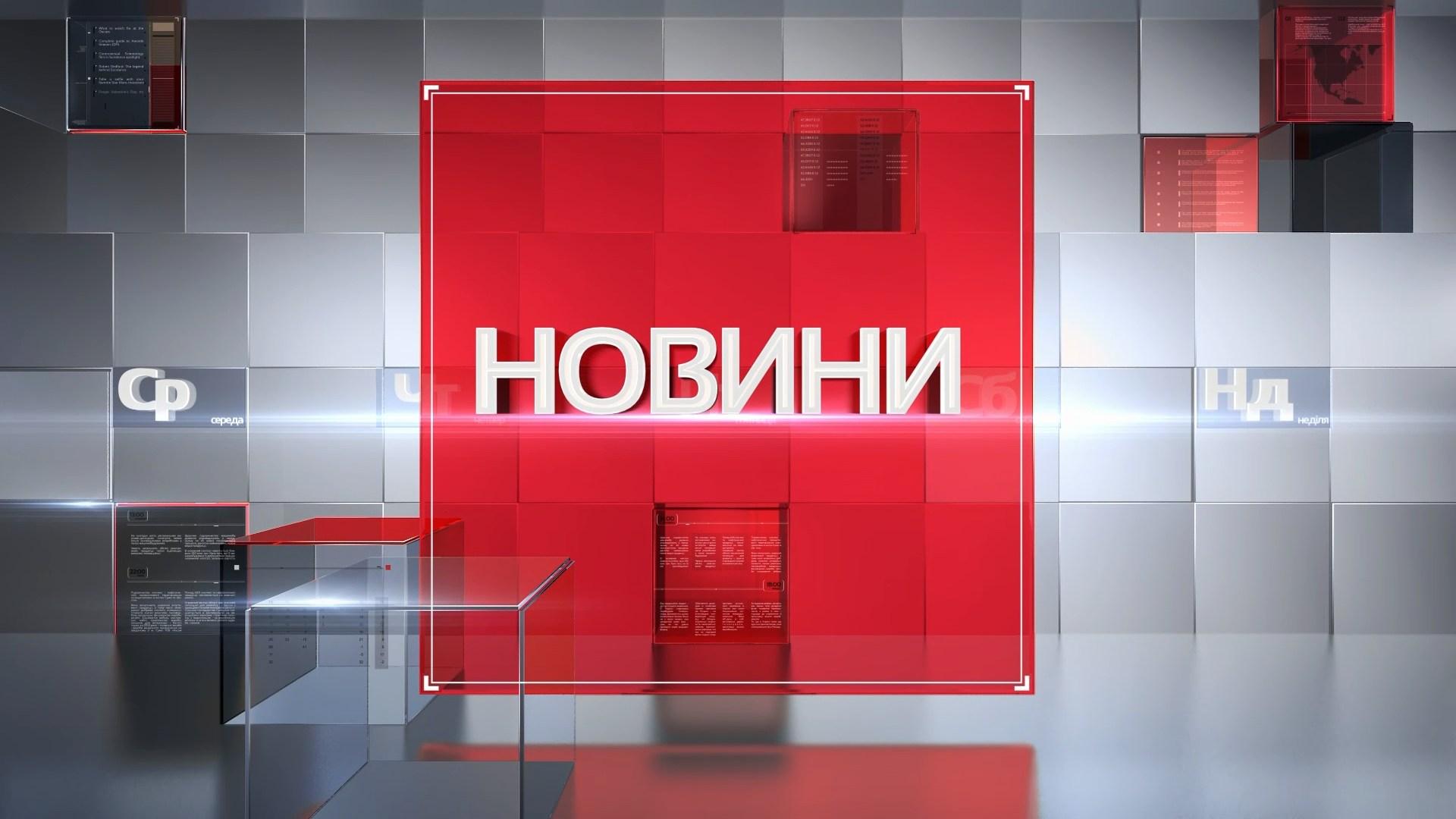 СТС_Новости_звук.mp4_snapshot_00.18_[2015.07.20_11.31.43]