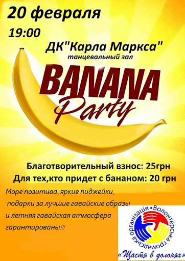 banana-party 2