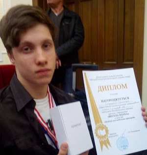 Переможець всеукраїнського конкурсу - школяр з Шостки