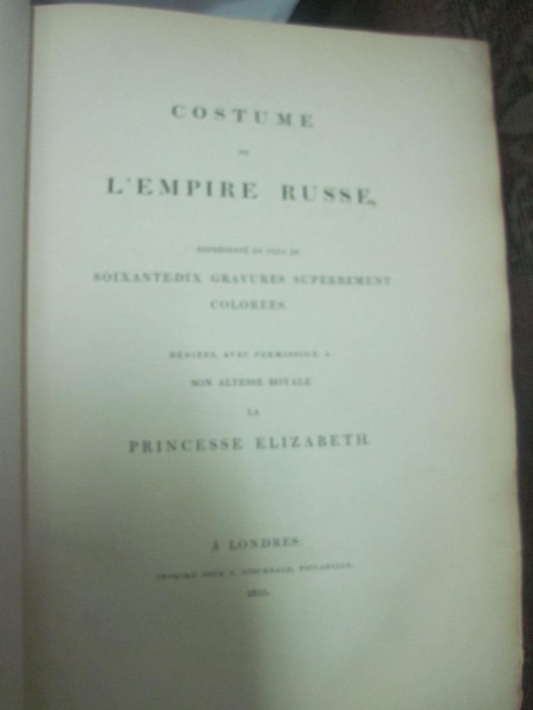 Книга 1810 р._4