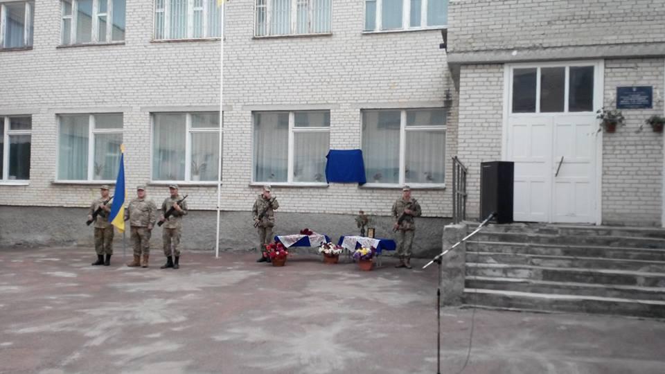 sorada-gov-ua-0921-131354-01