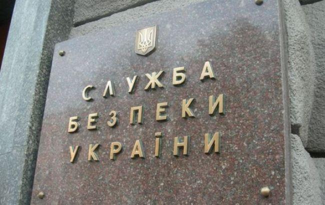 sbu2___kopiya_8_650x410