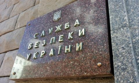 01_sbu-raskryla-korrupcionnyj-mehanizm-vymoganiya-vzyatok-v-sumskoj-oblasti-yakoby-dlya-nuzhd-ato