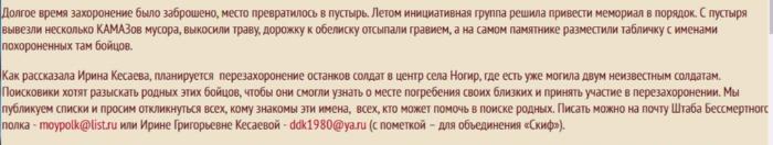 bez-nazvaniya