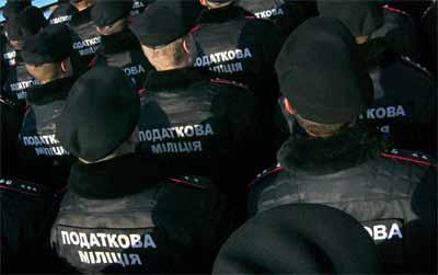 podatkova_miliciya_0