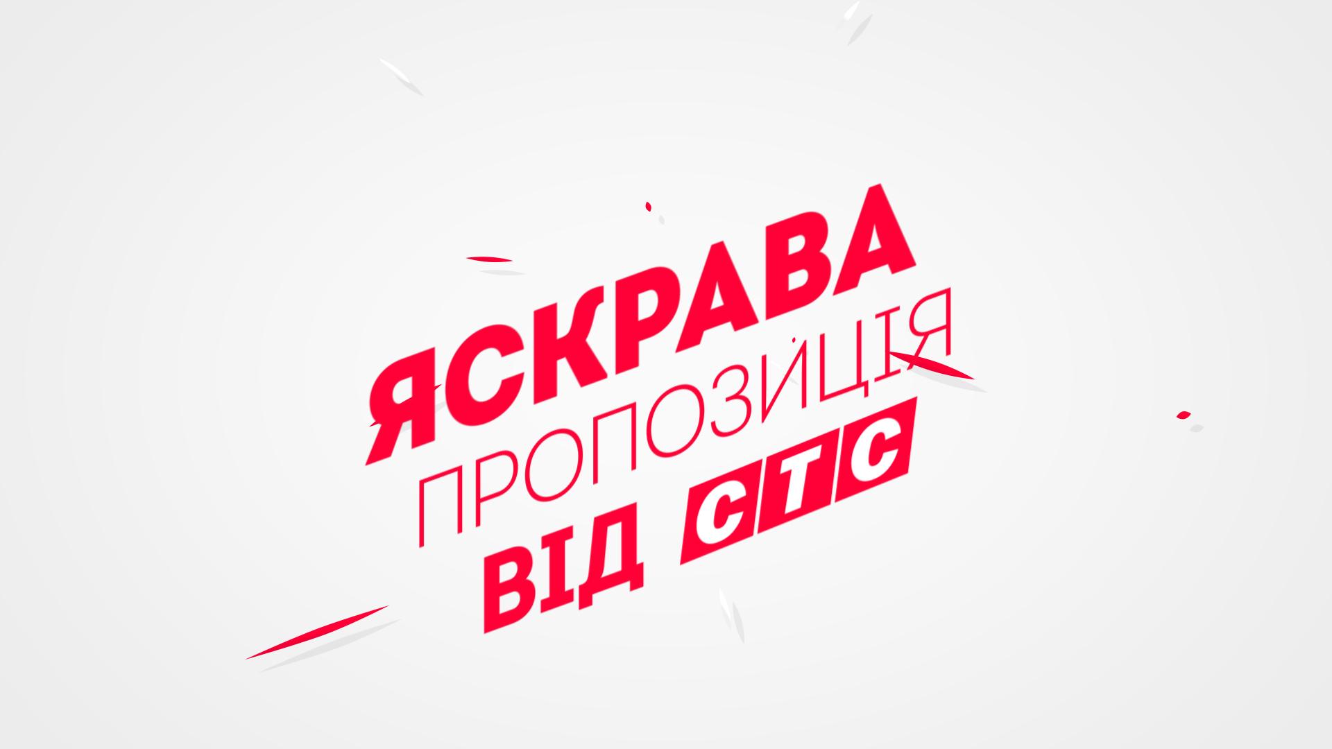 реклама стс 4к.mov0