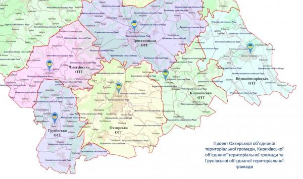 Перспективний план створення спроможних громад Сумської області
