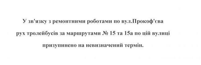Bezymyannyj-12