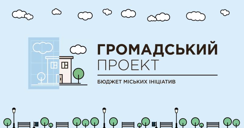 gromadskyj-byudzhet-800x420