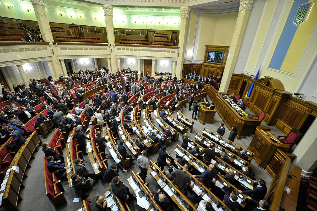 Рада ухвалила держбюджет на2018 рік