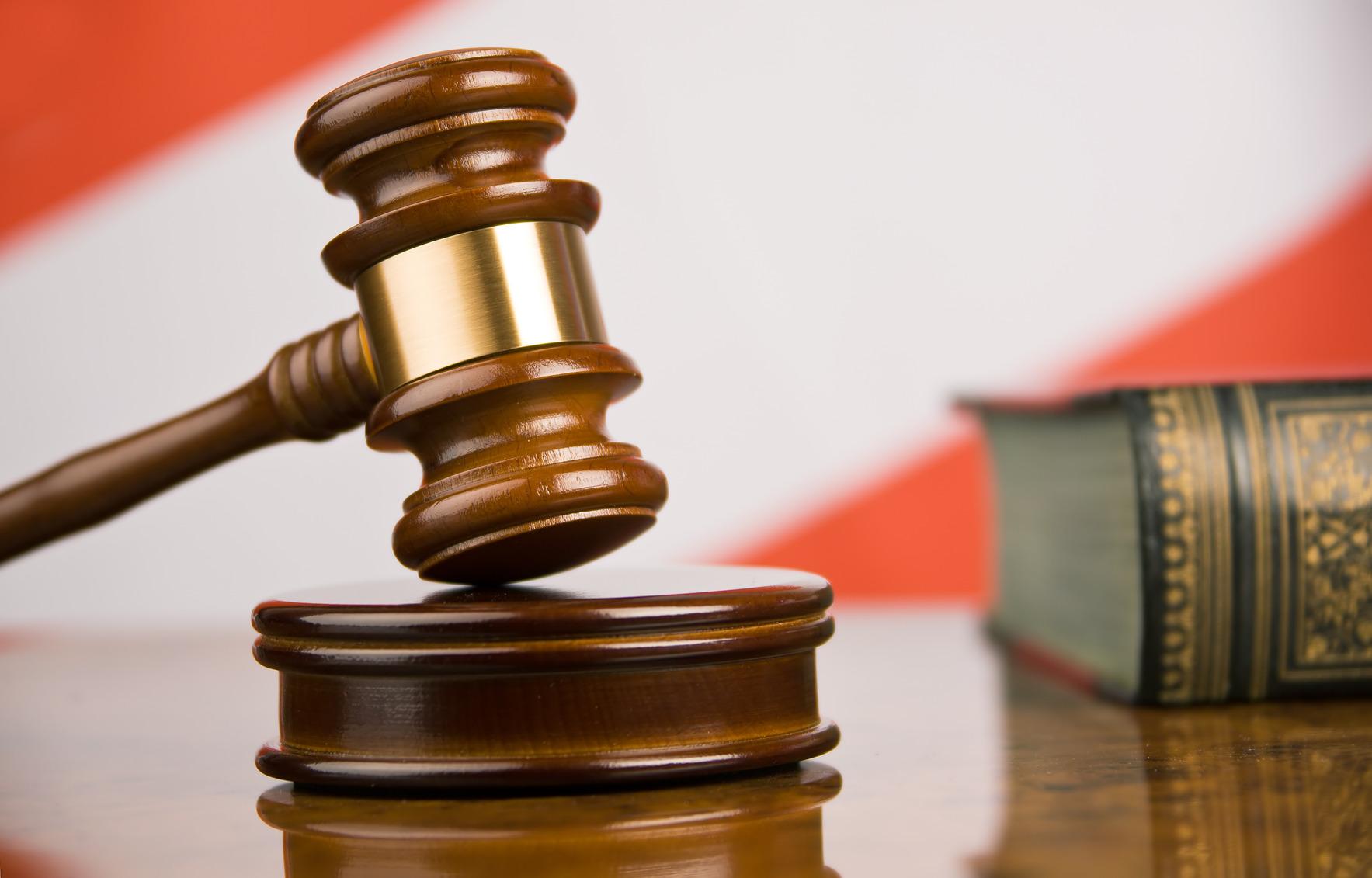 УНовій Каховці буде створено окружний суд