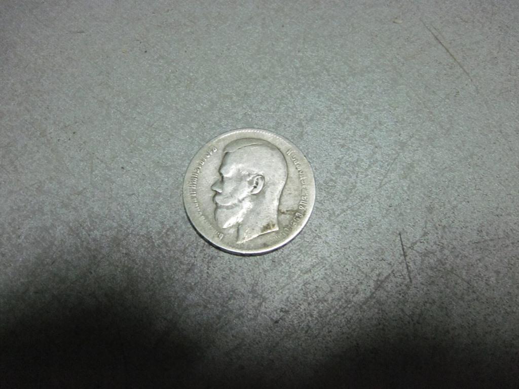 Срібна монета_3