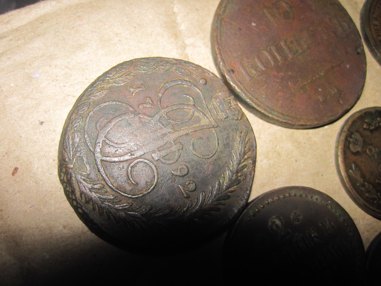 Старовинні монети_5