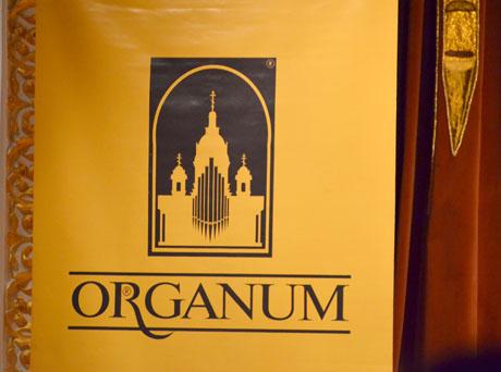 органум