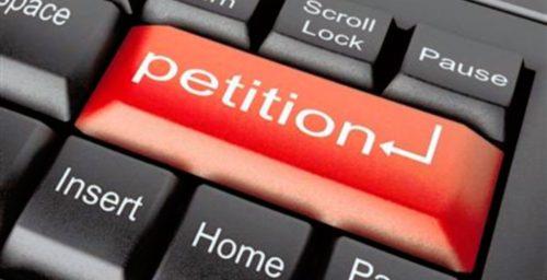 петицыя