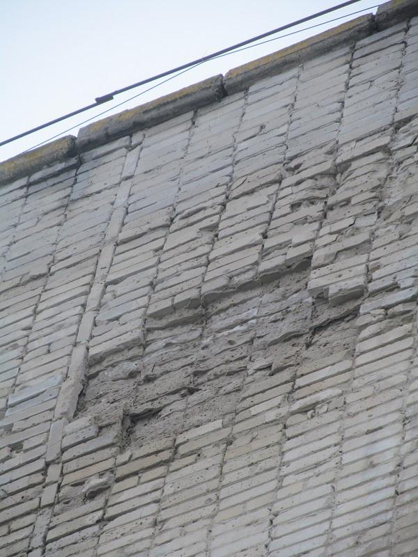стіна1