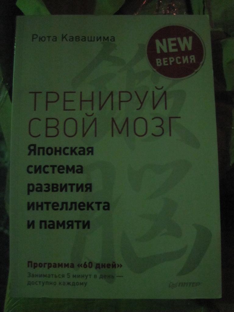 Друкована продукція_4