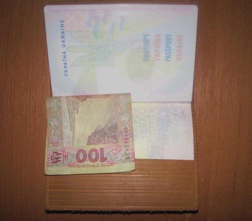 Хабар_100 грн.