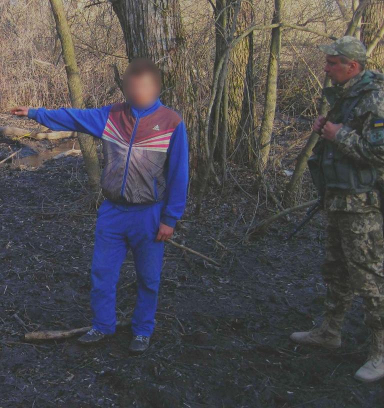 Порушник ДК_українець