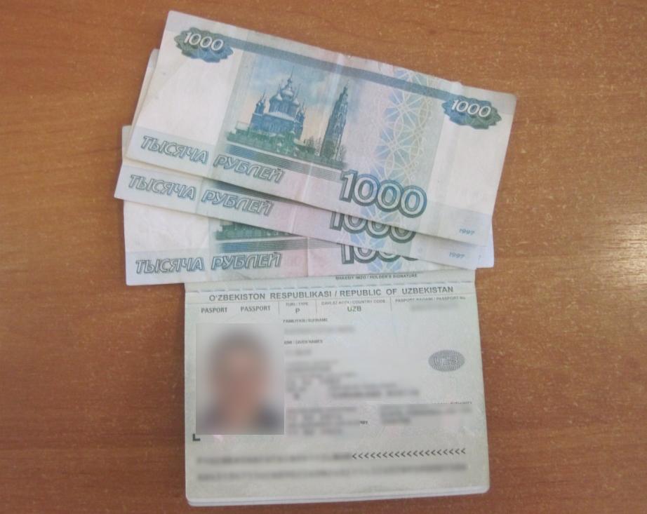Хабар_3000 руб. РФ