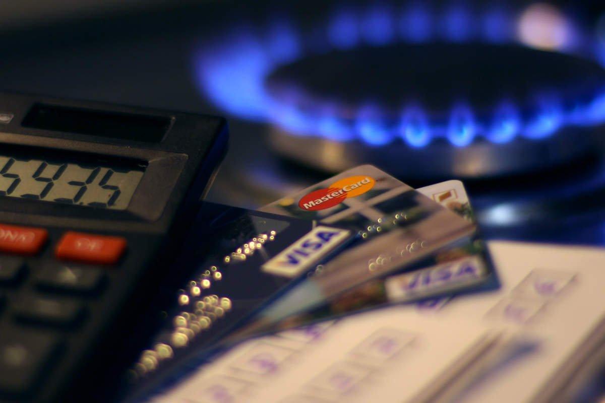 МАРТ снизил цены на природный газ для юрлиц и ИП